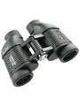 Field glasses for long distances 7 x 35 mm Buy {0}